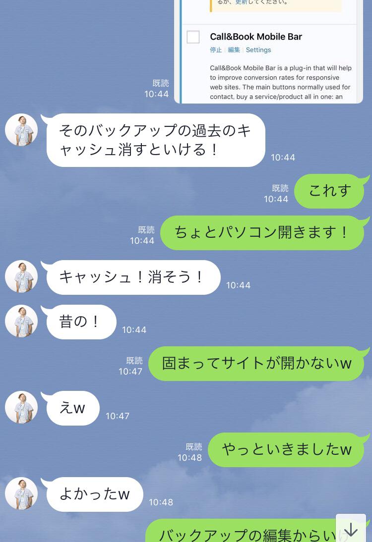 img_0715